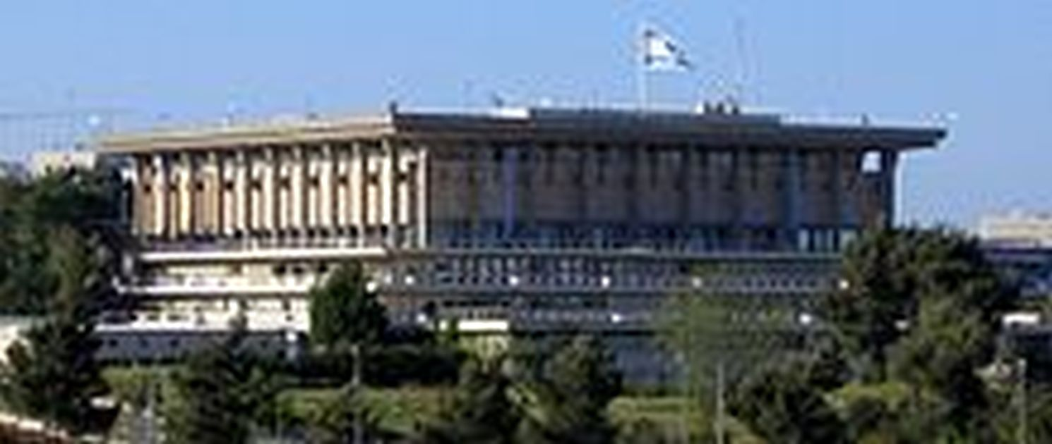 Knesset Cafeteria Found Infested By Politicians