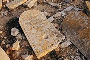 Jordanian Cleric: It Might Be OK To Treat Jewish Tombstones With Respect
