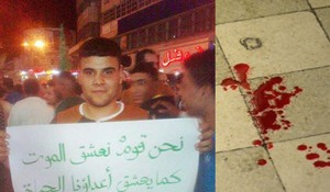 Palestinian Accidentally Stabs Israeli, Accidentally Tries To Snatch Gun