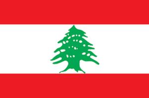 Lebanon Officially Renamed Refugistan