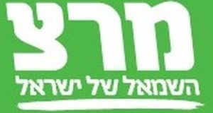 Free Meretz Membership To Anyone Alive Last Time They Had Power