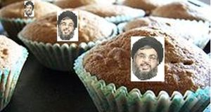 Amid Oil Price Drop, Hezbollah To Hold Bake Sale