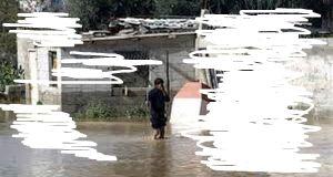 Gaza flood