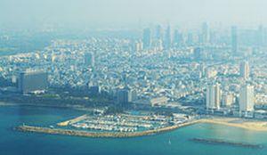 IDF To Dismantle Settler Outpost 'Tel Aviv'