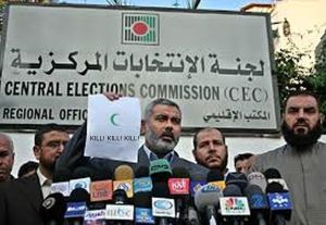 Palestinians Puzzled Why Israeli Unity Gov'ts Not Violently Divided
