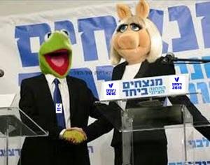 Netanyahu Offers Herzog Ministry Of Inferior