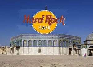 Dome of the Hard Rock Cafe