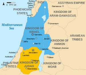 Ancient Israelites Unaware The Place Supposed To Be Called 'Palestine'