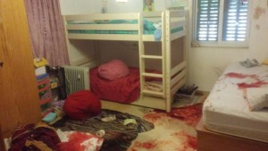 Hallel Yafah Areil bedroom