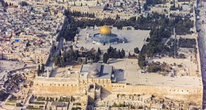 Allah So Damn Akbar He Can't Defend His Third-Holiest Site From Lowly Jews