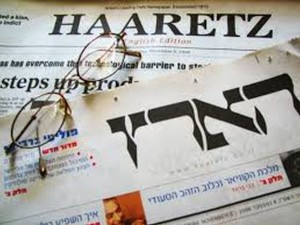Latest Haaretz Conference Manages To Weed Out Presenters Shoving Objects Up Rectum