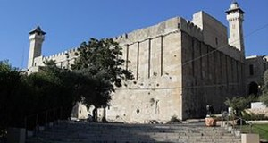 Hebron Hittites First Try To Sell Abraham Timeshare In Burial Cave