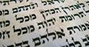 Stringent Jews Extend Tisha B'Av Prohibition On Studying Torah To Whole Year