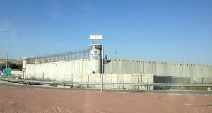 Amnesty: Meals In Israeli Jails Contain Gluten
