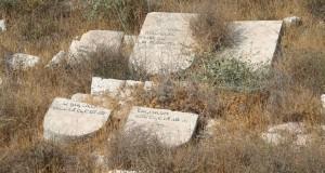 Smashed Mt. Of Olives Tombstones Getting In Way Of Haaretz Dancing On Graves