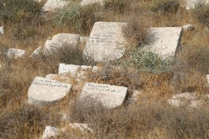 desecrated Mt Olives graves