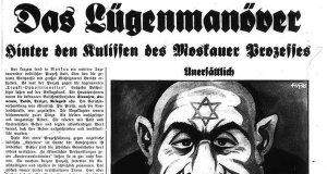 Goebbels Doesnt Know Whether To Be Flattered Or Repulsed By Haaretz Column Offer