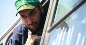 Hamas Dismayed After Assassination Revealed To Be Work Of Teenage Palestinian Hacker