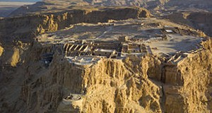 Masada Staff Hoping Someone Told Trump Site Not Air-Conditioned