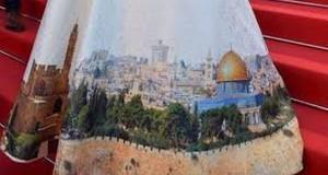 Melania Wears Regev's Jerusalem Dress To Riyadh