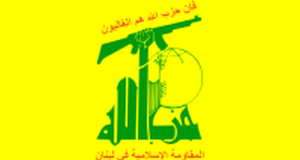 Hezbollah Now Boasts Experience Destroying TWO Arab Countries