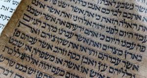 Tel Aviv Schools To Drop Hebrew; Biblical Language Too Religious