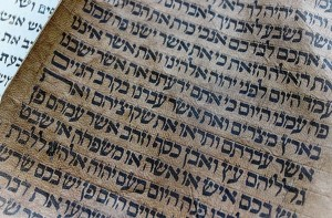 old Torah scroll