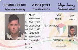 Palestinian license