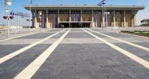 11-Year-Old Boy Volunteers To Mow Knesset's Concrete Plaza
